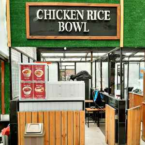 Chicken Ricebowl - Orchid Forest Foodcourt