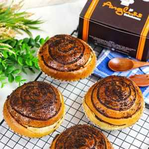 Angliss Bakehouse