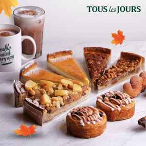 Tous Les Jours - Galaxy Mall