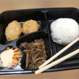 Is Bento (Free Delivery)
