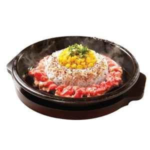 Pepper Lunch - Summarecon Mall Serpong (Free Delivery)