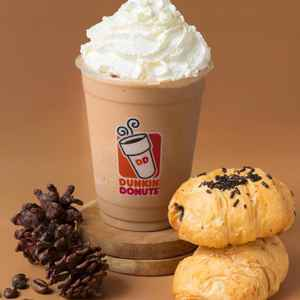 Dunkin' Donuts - Poins Square