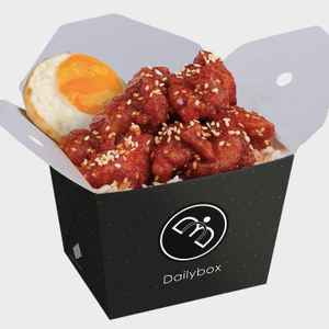 Dailybox - Yummykitchen Tebet (Free Delivery)