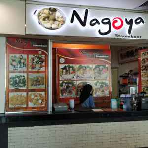 Nagoya Steamboat - Hartono Mall