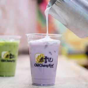Old Chang Kee - Summarecon Mall Serpong (Free Delivery)