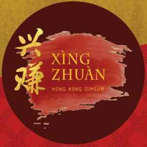 Xing Zhuan Dimsum (Free Delivery)