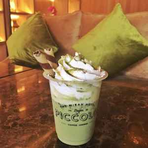 Piccolo Cafe & Lounge at The Mirah Hotel Bogor