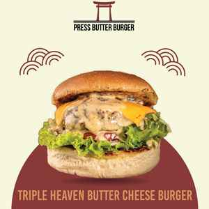Press Butter Burger - The Icon (Free Delivery)