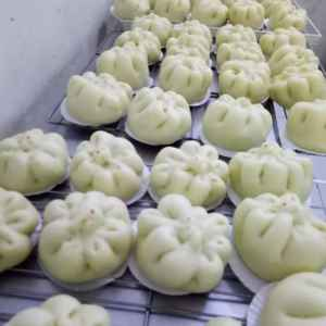 Aroma Pao - (Free Delivery)