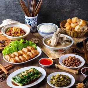 Song Fa Bak Kut Teh - PIK Avenue Mall (Free Delivery)