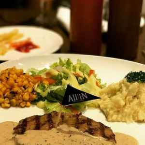 All IN Dine & Lounge