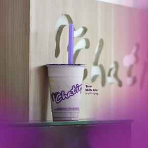 Chatime Discovery Shopping Mall