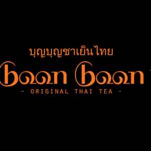 Boon Boon Thai Tea (Free Delivery)