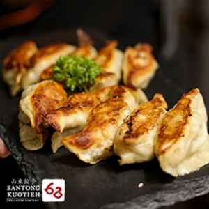 Santong Kuotieh 68 - Gading Serpong ( Free Delivery )