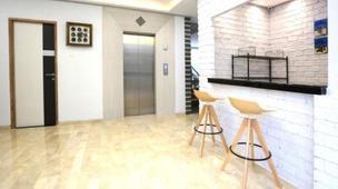 Urbanest Inn House