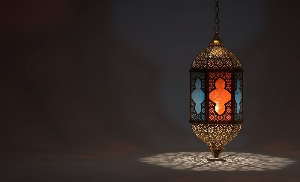 Hari Raya Idul Adha 2019