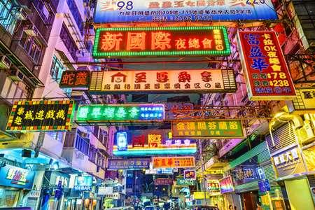 Hồng Kông: