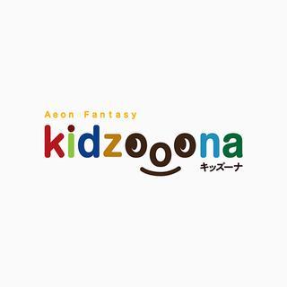Kidzooona, Rp 40.000