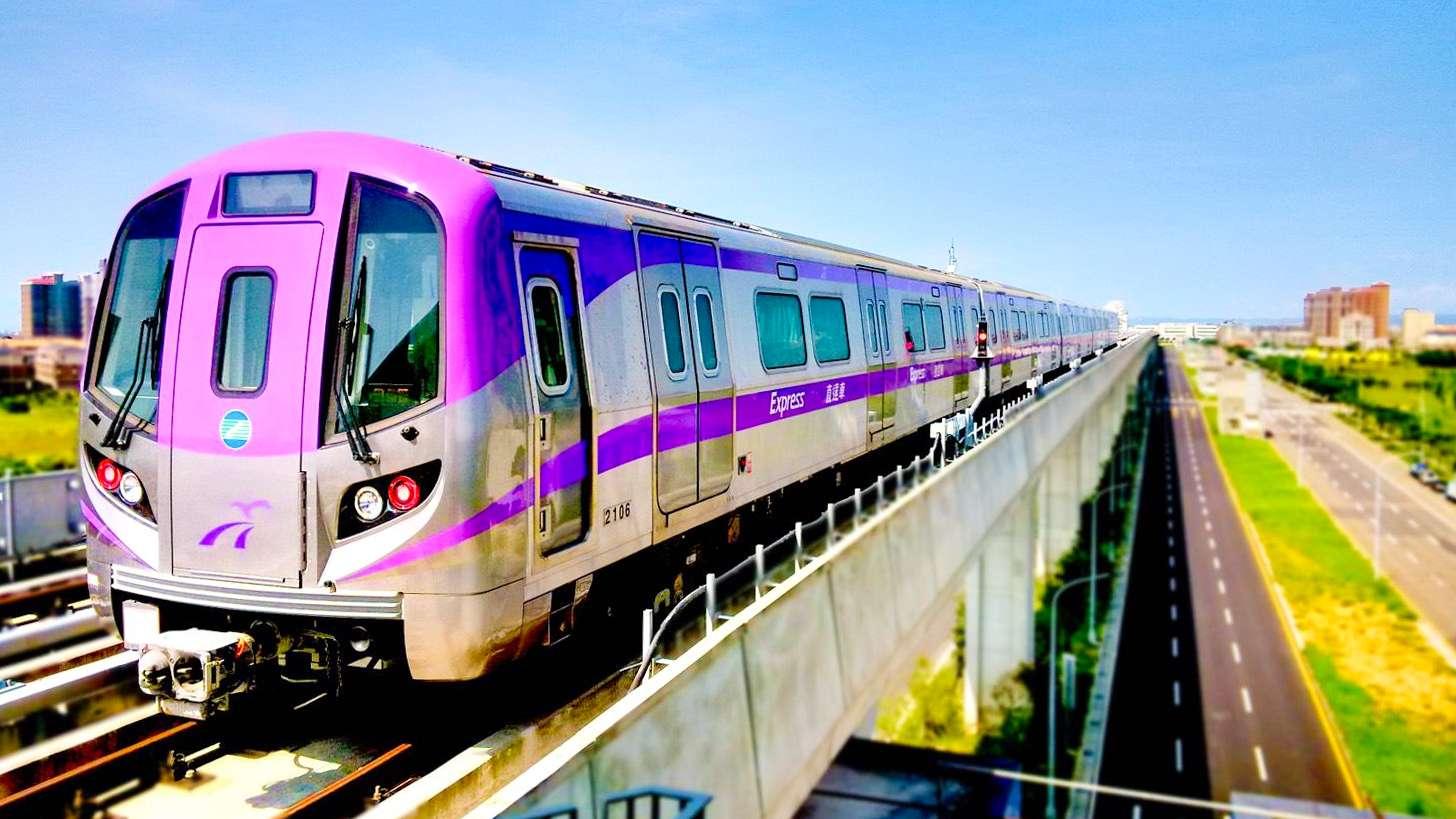 Tàu điện ngầm ở Đài Loan