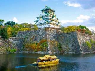 Osaka Amazing Pass - Admission to 50 attractions, RM 117.90