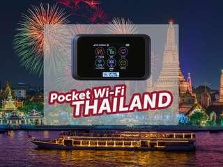 Thailand Pocket Wi-Fi Rental (Thailand Pick-up) by Wi-Ho! Premium 4G Pocket Wi-Fi, THB 301.90