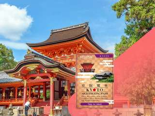 Kyoto Sightseeing Pass, RM 16.60