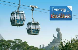 iVenture Card Hong Kong, ₱ 7,684.60