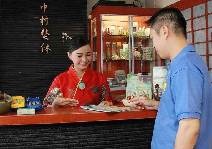 The Healing Touch Nakamura Gresik Treatments Price Promotion 2020 Traveloka