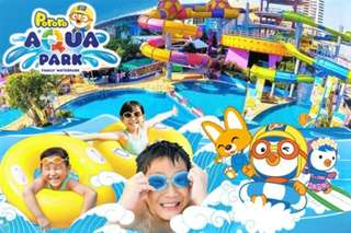 บัตรสวนน้ำโพโรโระ อควาพาร์ค (Pororo AquaPark) กรุงเทพฯ, THB 265