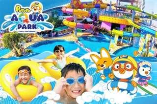 บัตรสวนน้ำโพโรโระ อควาพาร์ค (Pororo AquaPark) กรุงเทพฯ, THB 260