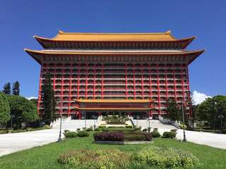 Taipei City Tour - 4 Hours, ₱ 1,793.30