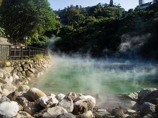 1-Day Beitou & Yangmingshan Tour, ₱ 3,283.90