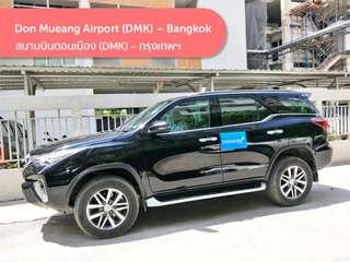 บริการรับ-ส่งระหว่างท่าอากาศยานนานาชาติดอนเมือง (DMK) – กรุงเทพฯ (ไปรับหรือไปส่ง) โดยซิโน ไทย, THB 718