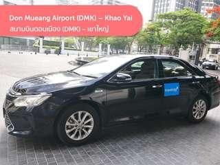 บริการรับ-ส่งระหว่างท่าอากาศยานนานาชาติดอนเมือง (DMK) – เขาใหญ่ (ไปรับหรือไปส่ง) โดยซิโน ไทย, THB 2,484