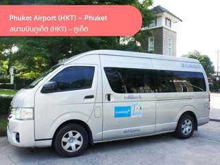 บริการรับ-ส่งระหว่างท่าอากาศยานนานาชาติภูเก็ต (HKT) – ภูเก็ต (ไปรับหรือไปส่ง) โดยซิโน ไทย, THB 632.50