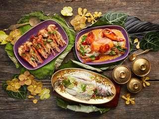 เวาเชอร์ร้านอาหารนารา ไทย คูซีน (NARA Thai Cuisine) เซ็นทรัล ภูเก็ต ฟลอเรสต้า, THB 950