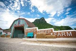 บัตรสวิส ชีป ฟาร์ม ชะอำ (Swiss Sheep Farm Cha-am), THB 27.40
