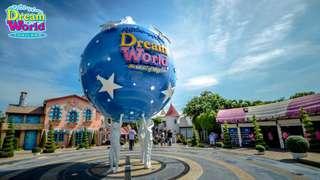 บัตรสวนสนุกดรีมเวิลด์ (Dream World), THB 500