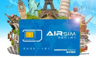 AIRSIM Global Data Roaming SIM Card - Pickup & Delivery in the Philippines, ₱ 776