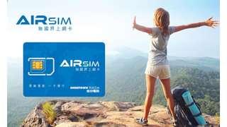 Thailand 4G SIM Card (Philippines Pickup) by AIRSIM, THB 499.40