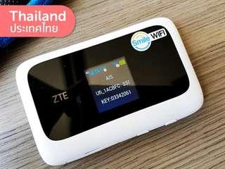 Thailand Pocket Wi-Fi Rental (Thailand Pick-up) by Smile Wi-Fi, THB 189