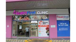 Healthfirst Clinic Muntinlupa