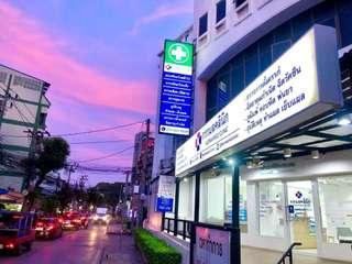 Kornkamol Clinic Phra Kanong, THB 2,750