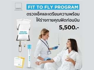 MiNANTA Anti Aging Medical Center Phutthamonthon Sai 2
