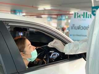 Bella Clinic Asoke