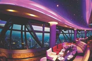 Atmosphere 360 Revolving Restaurant KL Tower , RM 58