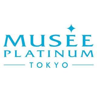 Musee Platinum, Rp 500.000