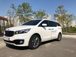 Seoul Private Car Charter Service, ₱ 1,778.50