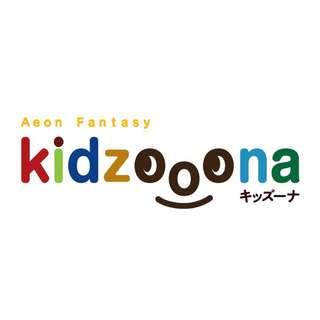 Kidzooona, Rp 50.000