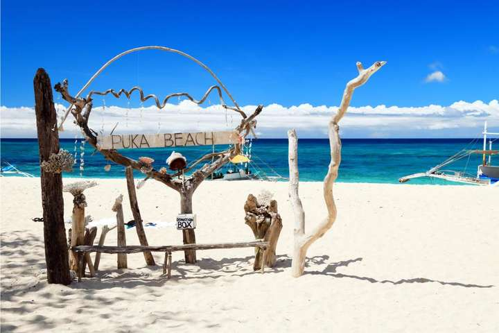 Puka Beach Half Day Land Tour